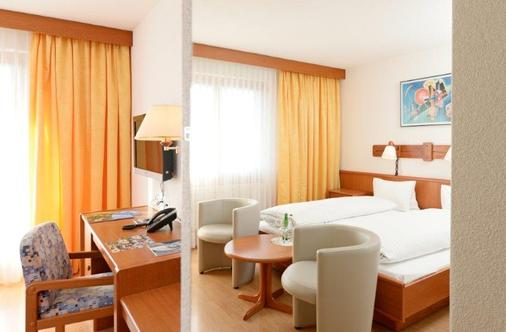 Hotel Meierhof - Triesen - Bedroom