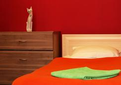 UgolOk on Chistie prudy - Moscow - Bedroom