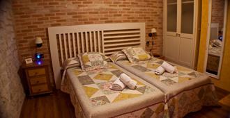 Posada de Peregrinos - טולדו - חדר שינה