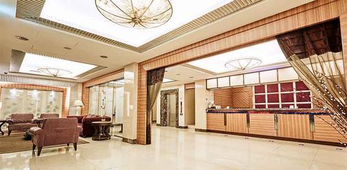 Beauty Hotels - Hsuanmei Boutique - Tajpej - Recepcja
