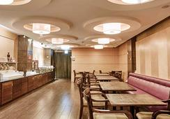 Beauty Hotels - Hsuanmei Boutique - Taipei - Restaurant