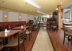 Hotel Sachsentor - Αμβούργο - Εστιατόριο
