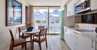 Newport House Playa Boutique Hotel - Playa del Carmen - Kitchen