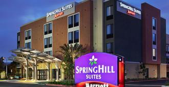 SpringHill Suites by Marriott Irvine John Wayne Airport/Orange County - Irvine
