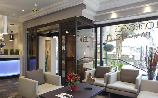 阿洛布羅基斯公園酒店 - 安錫 - 大廳