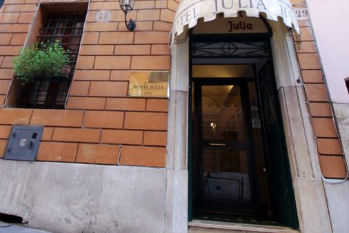 茱莉亞酒店 - 羅馬 - 羅馬 - 建築