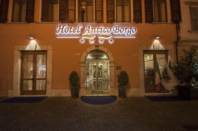 安蒂科博爾戈酒店 - 里瓦德加爾達 - 加爾達湖濱 - 建築