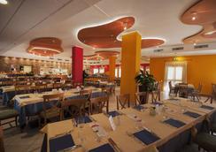 莫利斯科藍色鄉村酒店 - 阿札切納 - 阿爾扎凱納 - 餐廳