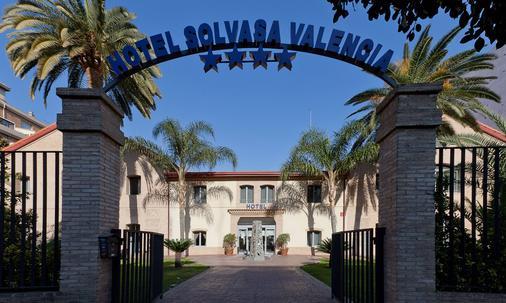 瓦倫西亞入住酒店 - 瓦倫西亞 - 瓦倫西亞 - 建築