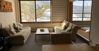 First Tracks Madarao - Iiyama - Living room