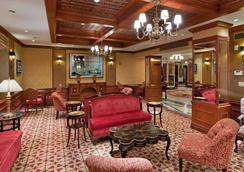 The Milburn Hotel - New York - Oleskelutila