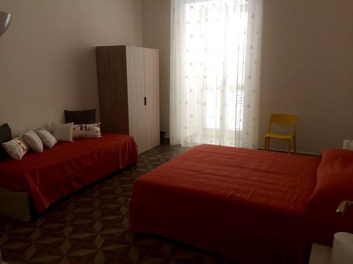 B&B Zia Iaia - Siderno - Bedroom