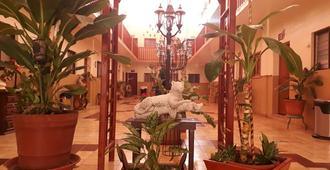 Hotel Cervantino - Tapachula