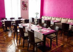 Hôtel De L'europe Grenoble Hyper Centre - Grenoble - Restaurant