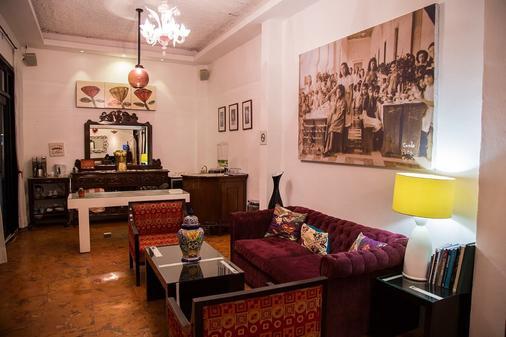 卡薩第庫爾酒店 - 卡曼海灘 - 普拉亞卡門 - 客廳