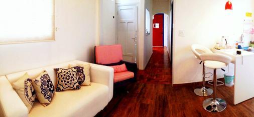聖保羅 3 號青年旅舍 - 聖保羅 - 聖保羅 - 客廳
