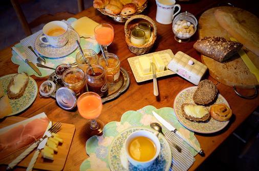 A l'Ombre Bleue - La Boissière-École - Dining room