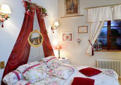 A l'Ombre Bleue - La Boissière-École - Bedroom