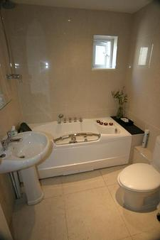 Greenland Villa - Guest house - London - Bathroom