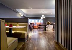 Premier Suites Plus Antwerp - Antwerp - Restaurant