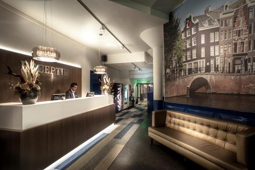 Best Western Amsterdam - Amsterdam - Front desk