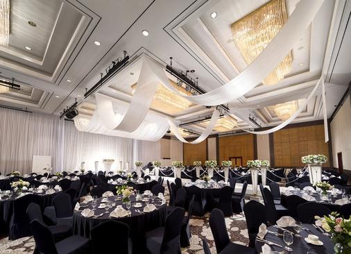 Hilton Gyeongju - Gyeongju - Banquet hall