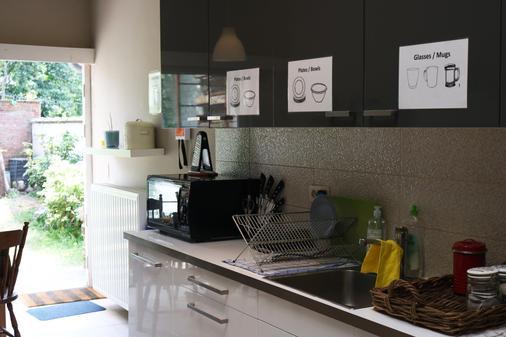 Kabas Hostel - Антверпен - Кухня