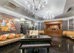 ALFAVITO Kyiv Hotel - Kiev - Recepción