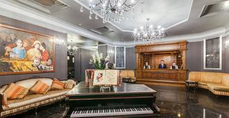 ALFAVITO Kyiv Hotel - קייב - דלפק קבלה