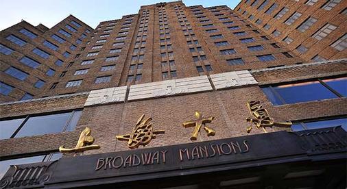 Broadway Mansions Hotel - Shanghai - Building