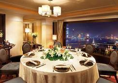 Broadway Mansions Hotel - Shanghai - Restaurant
