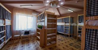 Hostel on Kostyleva - Krasnodar - Bedroom