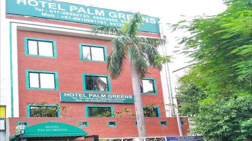 棕櫚格林酒店 - 新德里 - 建築