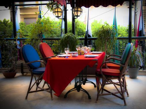 White House Suites - Beirut - Patio