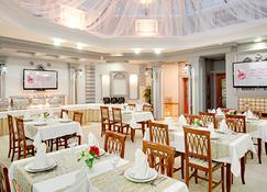 Marins Park Hotel Rostov - Rostov on Don - Restaurant