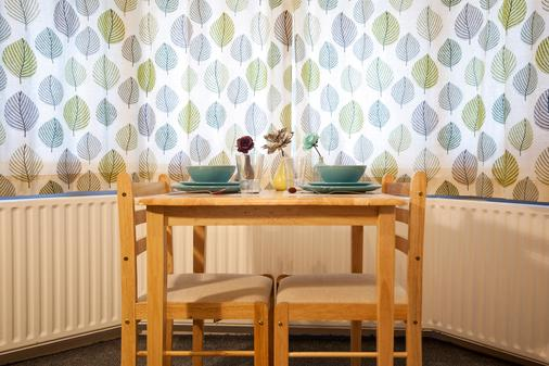 United Lodge Hotel & Apartments - London - Dining room