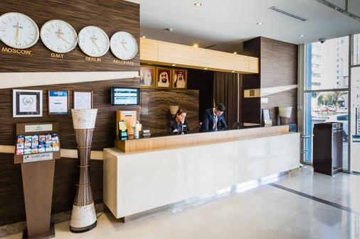 Nehal Hotel - Abu Dhabi - Front desk