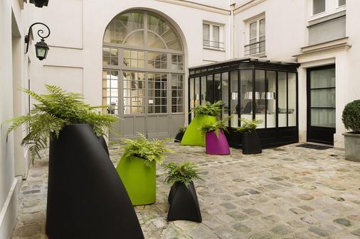 Hotel Design Sorbonne - Paris - Building