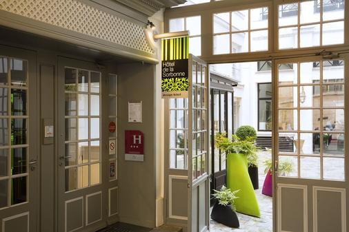 Hotel Design Sorbonne - Paris - Balcony