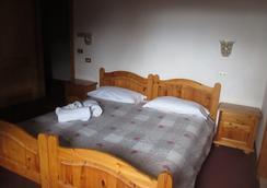 Club 21 - Lavarone - Bedroom