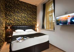 Opera Garden Hotel & Apartments - Budapest - Phòng ngủ