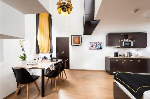 歌劇花園和公寓酒店 - 布達佩斯 - 布達佩斯 - 餐廳