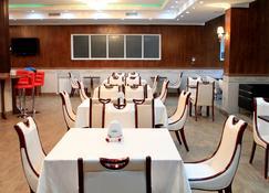 Kabul Star Hotel & Restaurant - Kabul - Restaurante