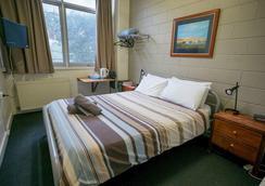 Melbourne Metro Yha - Hostel - Melbourne - Makuuhuone