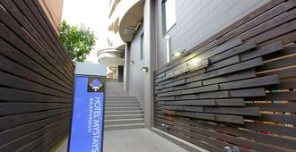 Hotel MyStays Asakusa - Tokio - Rakennus