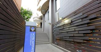 Hotel MyStays Asakusa - Токио - Здание