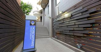 Hotel MyStays Asakusa - Τόκιο - Κτίριο