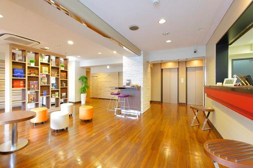 Hotel MyStays Asakusa - Tokyo - Lobby