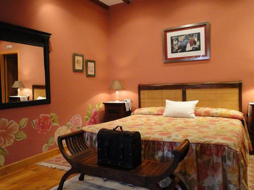 拉密斯旅館 - 諾哈 - 臥室