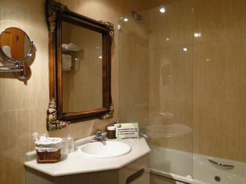 拉密斯旅館 - 諾哈 - 浴室